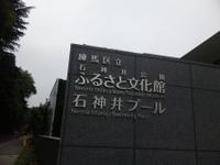 201106291