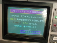 2011071307