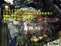 2011072206_3