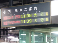 2011081806
