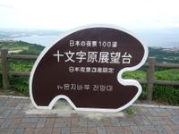 2011081819