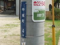 2011082020