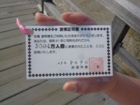 2011082319