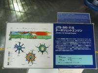 2011082806