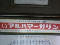 2011090520