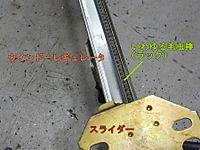 2011092101