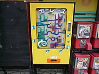 2011100321a