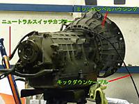 2011100607_4