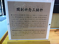 2011110828