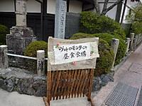 2011110925