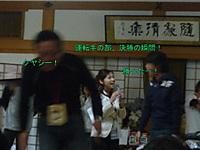 2011111010