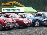 2011111044