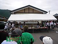 2011111113