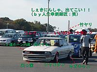 2011111705