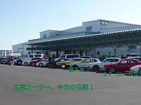 2011111706