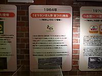 2012011226