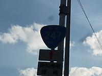 2012011413