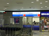 2012011422