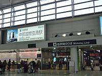 2012011423