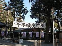2012011641