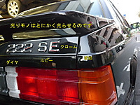 2012020403