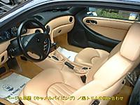 2012020807