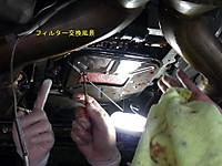 2012020908