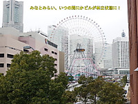 2012022712