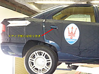 2012032103
