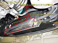 2012032106