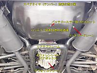 2012032107