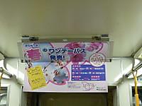 2012032601