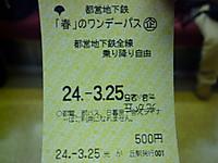 2012032602