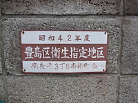 2012032617