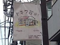 2012032618