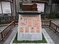2012032619