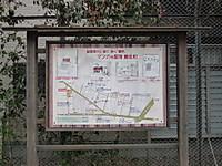 2012032628
