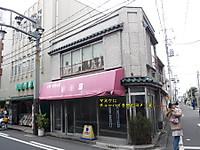 2012032641