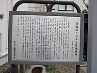 2012032652
