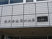 2012032716