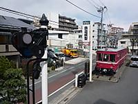 2012032724