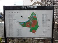 2012032731