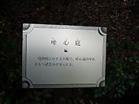 2012032738
