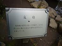 2012032740