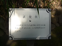 2012032741