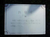 2012032747_2