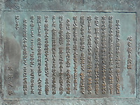 2012032750