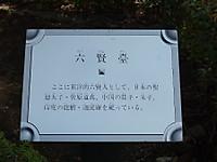 2012032752