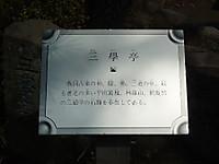 2012032754