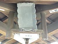 2012032756